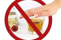 Отказ от алкоголя.