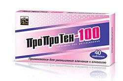 """Пропротен-100"""