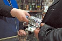 Продажа алкоголя после 20:00 запрещена