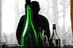 Алкогольная зависимость.