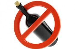 Алкоголь перед анализом крови