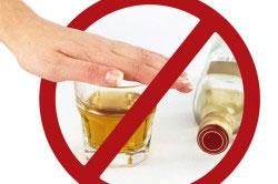 Запрет принятия алкоголя перед анализом крови