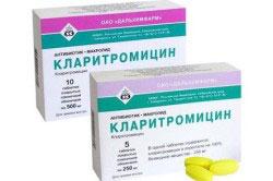 """""""Кларитромицин"""""""