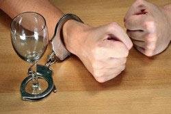 Кодирование от спиртных напитков
