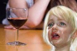 Ребенок и алкоголь