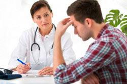 Обращение за консультацией к специалисту