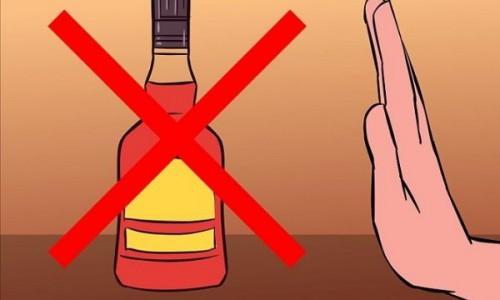 Отказ от алкоголя в период приема лекарственных препаратов