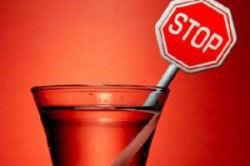 Запрет алкоголя при сахарном диабете