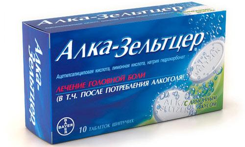 "Препарат ""Алка-Зельтцер"""