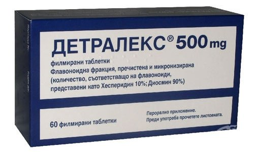 Таблетки Детралекс для коррекции микроциркуляции крови