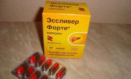 Эссливер Форте для лечения печени