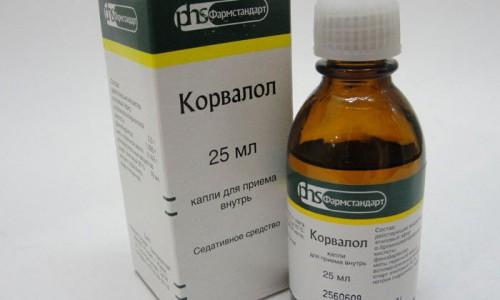 Корвалол - лекарство на спиртовой основе