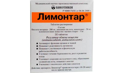 "Препарат ""Лимонтар"" в таблетках"