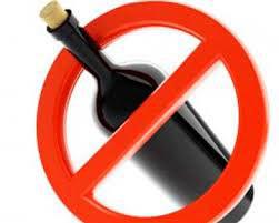 Во время лечения следует воздержаться от приема алкоголя