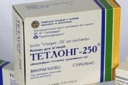 Тетлонг - 250