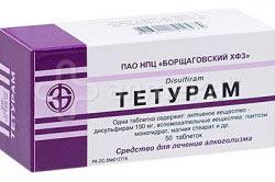 """Препарат """"Тетурам"""" для лечения хронического алкоголизма"""