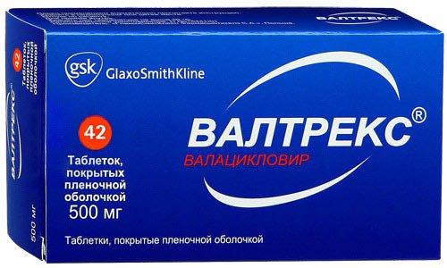 Валтрекс таблетки