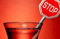 Воздержания от спиртного