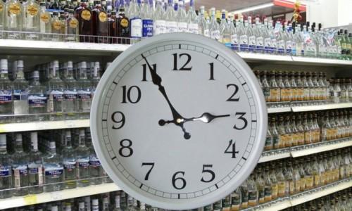 Продажа алкоголя в определенное время