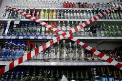 Запрет на продажу крепких алкогольных напитков