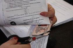 Лишение водительских прав за езду в нетрезвом виде