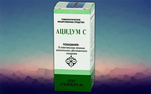Препарат от алкоголизма Ацидум С