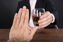 Потеря тяги к спиртному