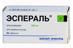 Эспераль: отзывы о препарате, инструкция, описание