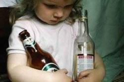Особая опасность алкоголизма для детей