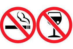 Никотиновое и алкогольное воздержание