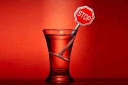 Отказ от приема алкоголя