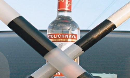 Вождение в состоянии опьянения обычно административно и уголовно наказуемо
