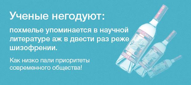 какую таблетку выпить от глистов для профилактики