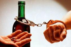 Негативное отношение к алкоголю