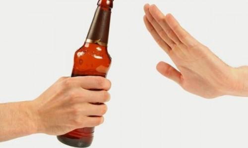 Настойка От Алкоголизма Вызывающие Отвращение