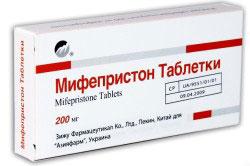 """""""Мифепристон"""" таблетки"""