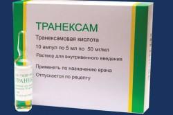 """""""Транексам"""" в ампулах"""