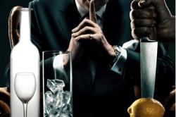Агрессия на фоне алкоголя