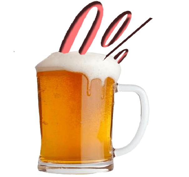 Нежелательность употребления беременными женщинами безалкогольного пива