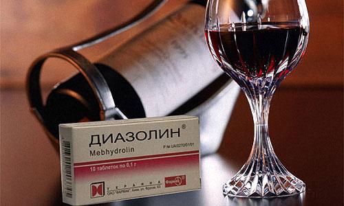 Диазолин и алкоголь несовместимы