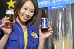 Реклама пива в Японии