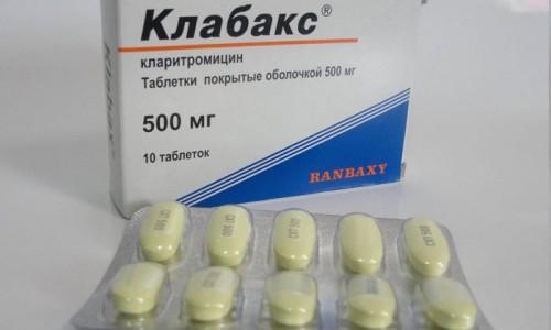 Таблетки клабакс