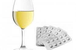 Спиртное с лекарствами