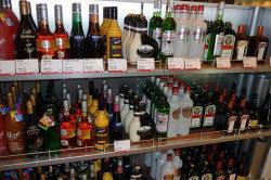 Специализированные магазины по продаже спиртного