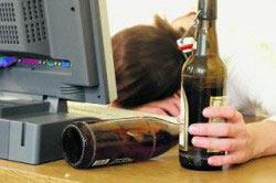 Распитие алкоголя на рабочем месте