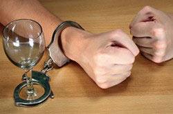 Зависимость от спиртного
