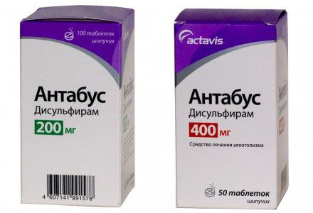 Дозировка 200 и 400 мг