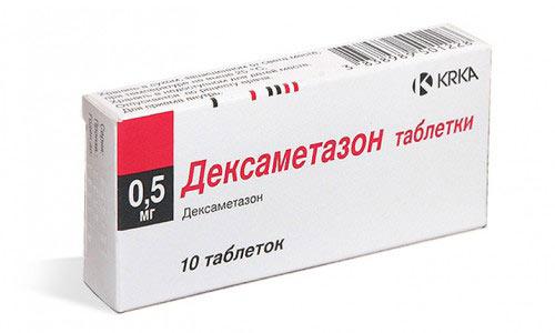 Дексаметазон - таблетки