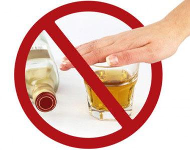 Прекращение употребления алкоголя после вшивки торпеды