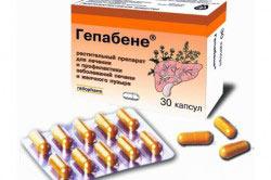 Препарат Гепабене - аналог ЛИВ 52